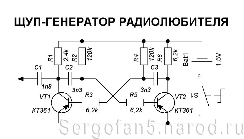 Щуп-генератор радиолюбителя